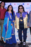 Gracy Singh and Bappi Lahiri   Blue Mountain Music Launch IMG 0662.JPG