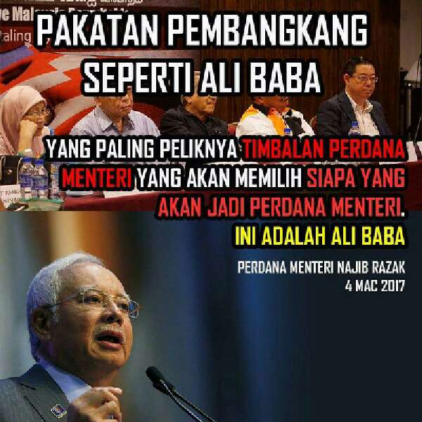 Burukkan BN Untuk Alih Isu Tiada Kesepakatan Mahathir dan Kit Siang Tentukan Siapa PM dan TPM Pakatan Pembangkang Yang Di Ketuai Oleh DAP
