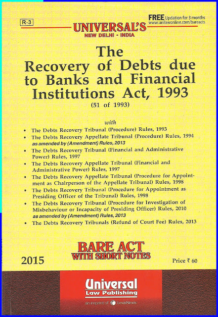 Debts Recovery Tribunal (Procedure) Rules, 1993.