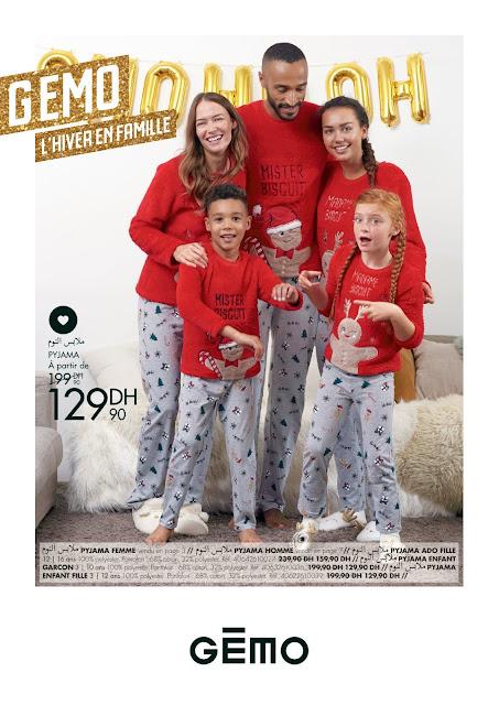 catalogue gemo maroc decembre 2018 janvier 2019