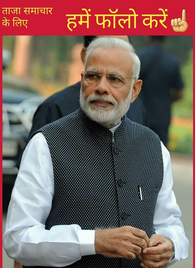 Amphan cyclone in India news today | pm narendra modi ने साइक्लोन तूफान से निपटने की स्थिति का जायजा लिया