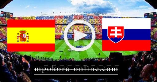مشاهدة مباراة سلوفاكيا وأسبانيا بث مباشر كورة اون لاين 23-06-2021 يورو 2020