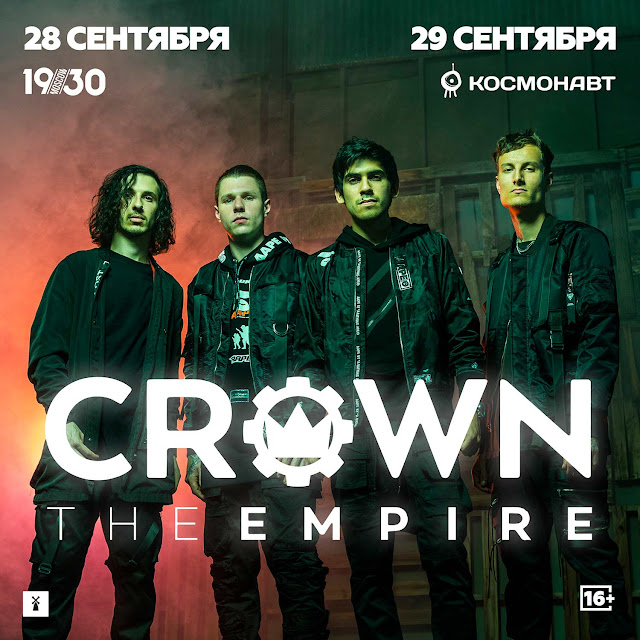 Crown The Empire в России