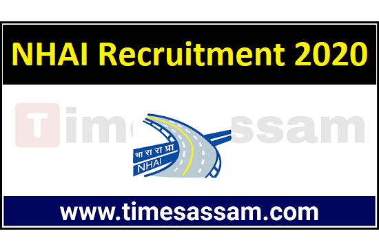 Job in NHAI Recruitment 2020