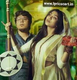 Meera (মীরা) Lyrics in Bengali-Rahul Dutta