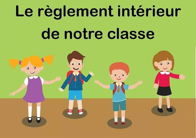 القانون الداخلي بالفرنسية للقسم