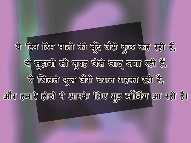 motivational hindi images for whatsapp