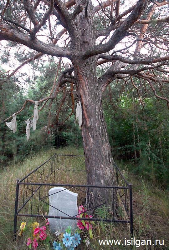 Памятник ТУЯКШИ АТА. Озеро Анбаш. Челябинская область