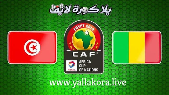 مشاهدة مباراة تونس ضد مالي بث مباشر اليوم 28/6/2019 كأس الأمم الأفريقية