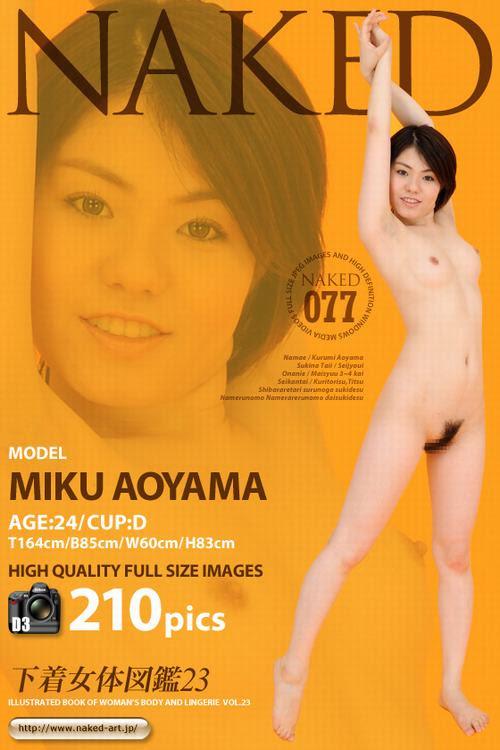 NakedArt-373 Naked-Art Photo No.00373 Sakura Jun 純桜 naked-art 09170