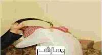 بالسعودية زوجة تعتدي على زوجها وتكسر له اصابعه