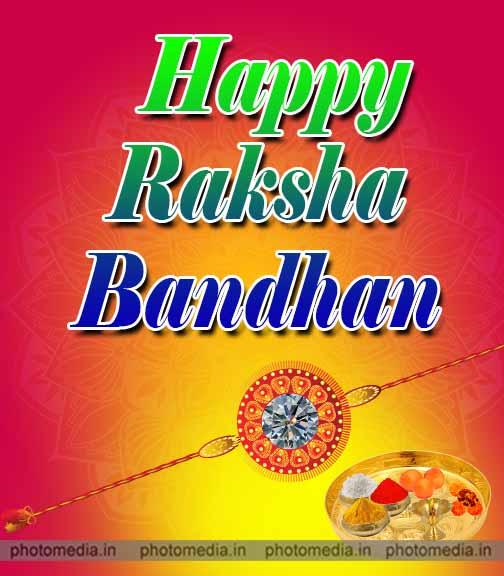 happy raksha bandhan 2020 photo