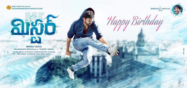 Varun Tej Birthday Posters