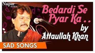 Lyrics Song, Download Song, Video Song, Mp3 Song, Hindi Song