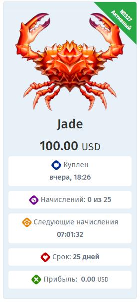 crab mmgp