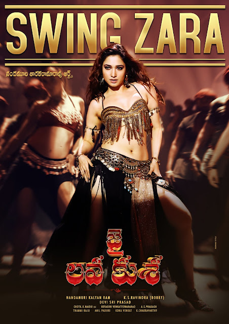 Tamanna Hot Pic from Jai Lava Kusa Item Song
