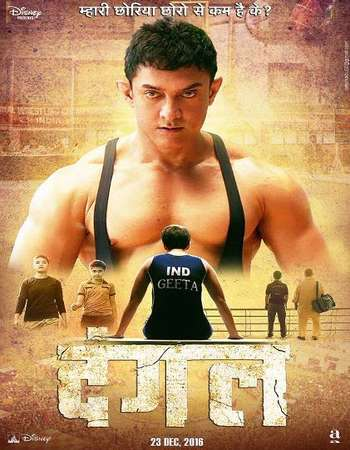 Smallsizemovie Dangal 2016 Hindi 200mb Bluray Hevc Mobile Esubs