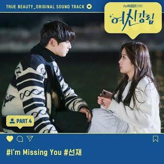 Sunjae - I'm Missing You   OST True Beauty Part 4