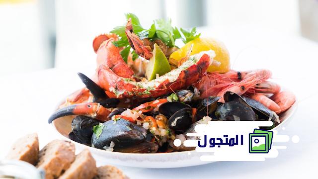 المأكولات البحرية في البرتغال