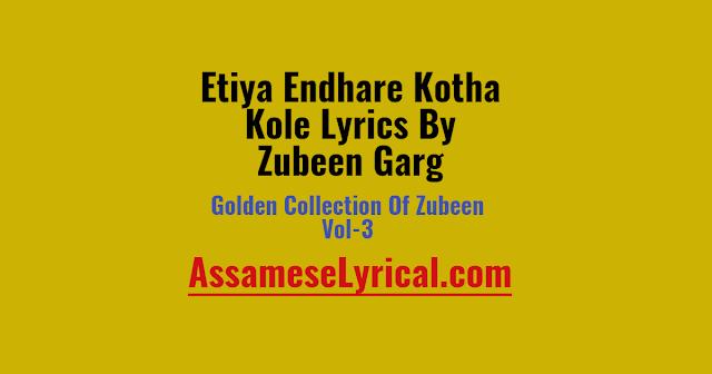 Etiya Endhare Kotha Kole Lyrics