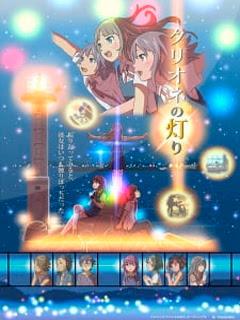 Assistir Clione no Akari Online