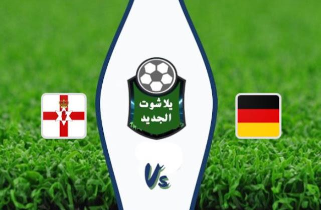 نتيجة مباراة ألمانيا وإيرلندا الشمالية بتاريخ 19-11-2019 التصفيات المؤهلة ليورو 2020