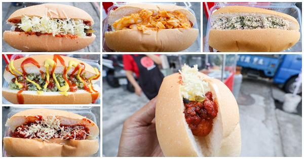 台中北屯蔬食如意|多種口味蔬食熱狗堡,好吃的素食熱狗不輸葷食