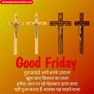 Happy Good friday wishes image