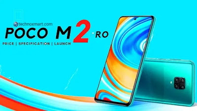 Poco M2 Pro Launch Is Scheduled For July 7, Quad Rear Camera Setup Unveiled