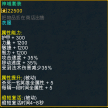 one piece marine defense 2.51 Item Set the domain of god detail