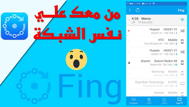 fing-apk-download
