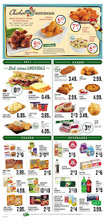 ✅ Lowes Foods Coupons and Deals
