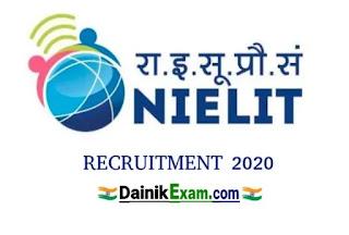NIELIT Scientist & Assistant Recruitment 2020, Apply For 495 Scientist & Assistant Post 2020, Dainik Exam com