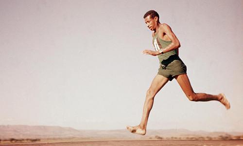 Mat Running Field: Attention avec le minimalisme!