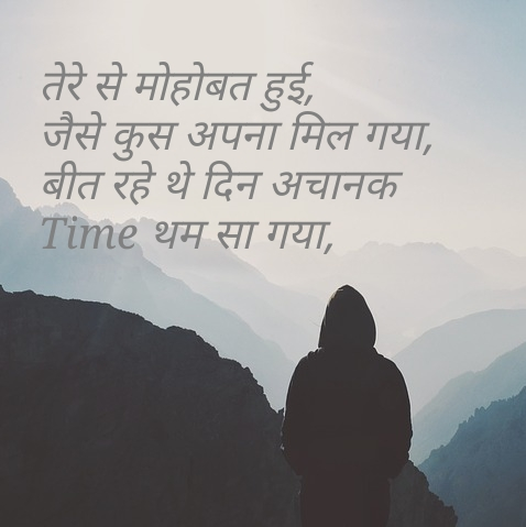 Hindi images Sad