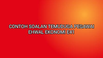 Contoh Soalan Temuduga Pegawai Ehwal Ekonomi E41 2020