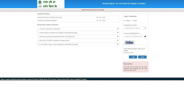 Steps to Download NABARD Admit Card