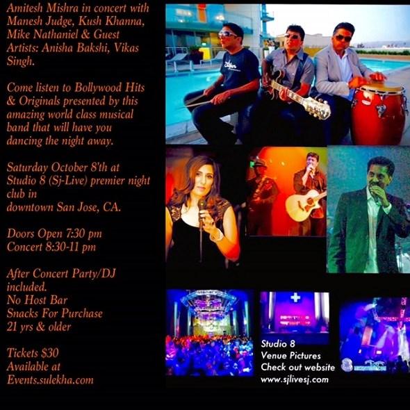 Amitesh Mishra live Concert 2016