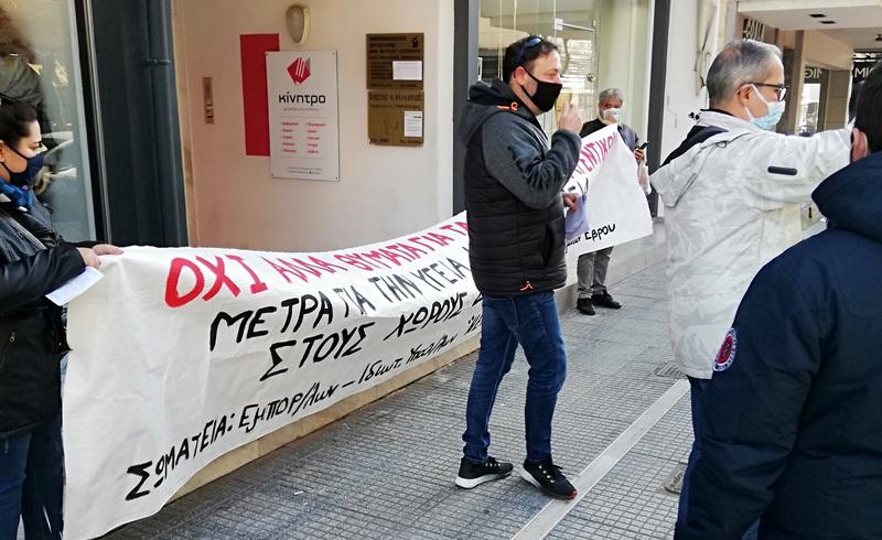 Αλεξανδρούπολη: Παρέμβαση στην Επιθεώρηση Εργασίας για το πρόσφατο εργατικό δυστύχημα διανομέα