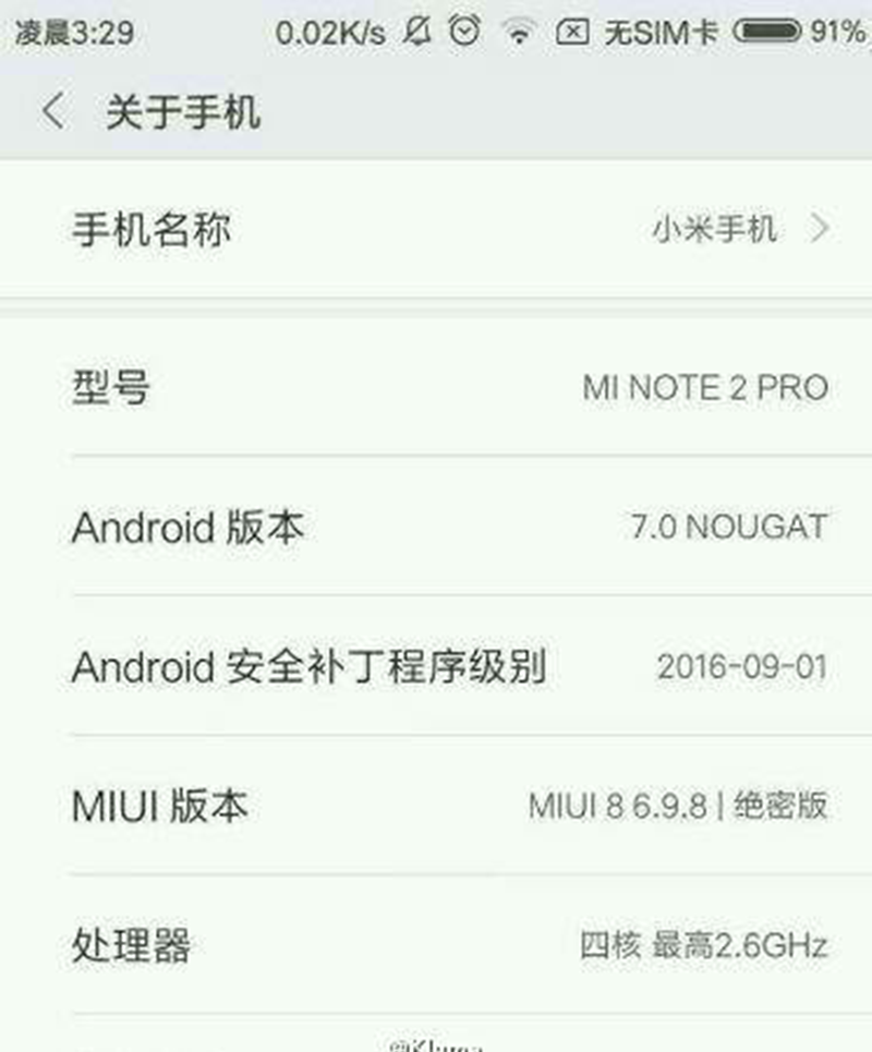 Mi Note 2 leaked screenshot 1