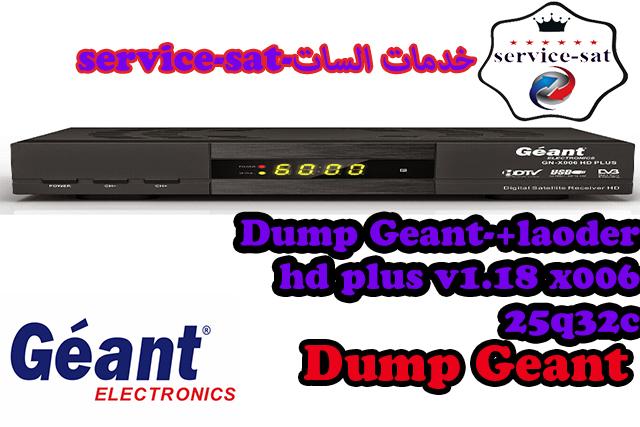 Dump Geant-+laoder x006 hd plus