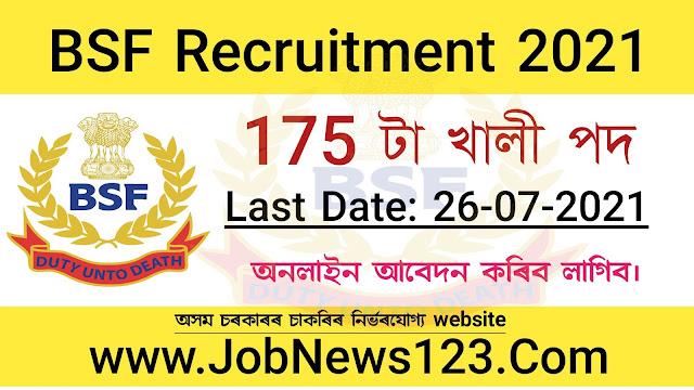 BSF Recruitment 2021: