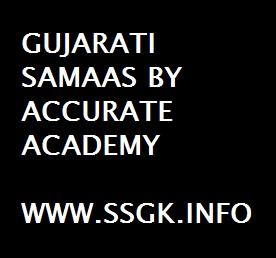 GUJARATI SAMAAS BY ACCURATE ACADEMY