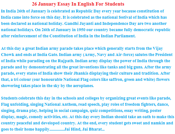 James Joyce Essay  In English For Trifles Essay Thehiddenmessageintheplaytrifles G  Trifles Republic Day Speech Read Best Republic Day Speech For Republic Day  Speech Essay Writing For High School Students also An Example Of An Argumentative Essay High School Dropouts Essay Videography Proposal Template Unique  Essay About A School