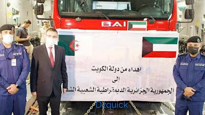 الكويت تهدي الجزائر 6 شاحنات إطفاء بكامل تجهيزاتها لمواجهة حرائق الغابات