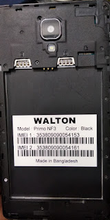 Walton Primo NH3- V03 firmware without password