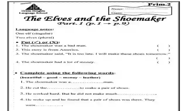شيتات اسئلة واجابات بالترجمة على قصة The elves and the shoe maker