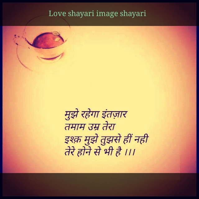 love images in hindi,
