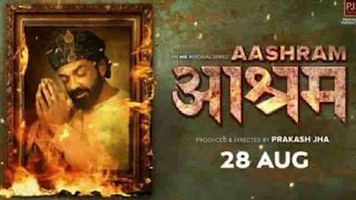 prakash-jha-new-film-ashram
