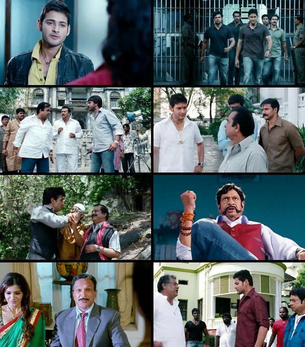 Dookudu 2011 Multi Audio Hindi 720p BDRip 1.3GB